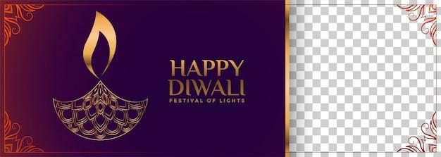 Glückliche diwali hindische festivalfahne mit dekorativem diya design