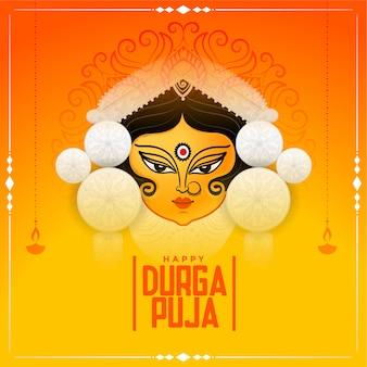 Glückliche durga pooja navratri festivalgrußkarte