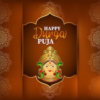Glückliche durga-puja-feier-grußkarte mit vektorillustration