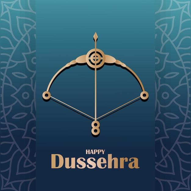 Glückliche dussehra-karte mit pfeil und bogen auf blau