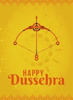 Glückliche dussehra-karte mit pfeil und bogen auf gelb