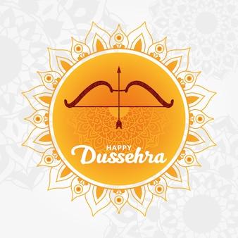 Glückliche dussehra-karte mit pfeil und bogen auf orange