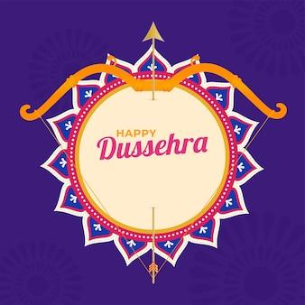 Glückliche dussehra-schriftart mit bogenpfeil auf mandala-rahmen und lila hintergrund