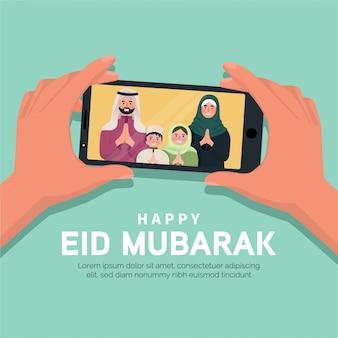 Glückliche eid mubarak familie