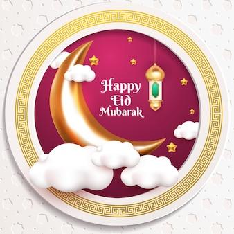 Glückliche eid mubarak-grußkarte mit mond und islamischem latern-cartoon-stil