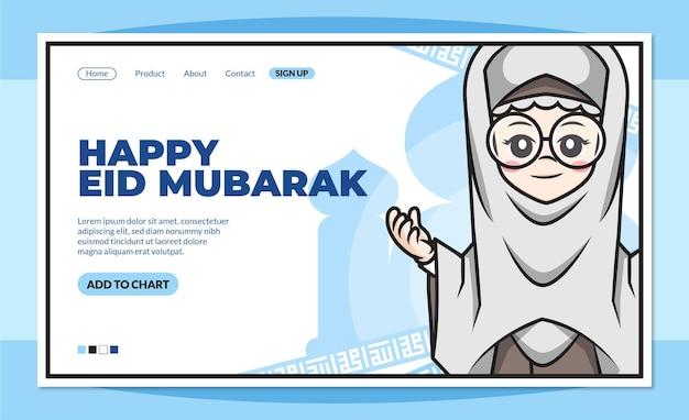 Glückliche eid mubarak landingpage-vorlage mit niedlicher zeichentrickfigur der muslimischen leute