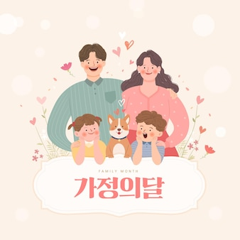 Glückliche familienillustration koreanische übersetzung familienmonat