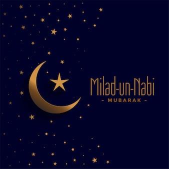 Glückliche festival-feiertagskarte milad un nabi barawafat