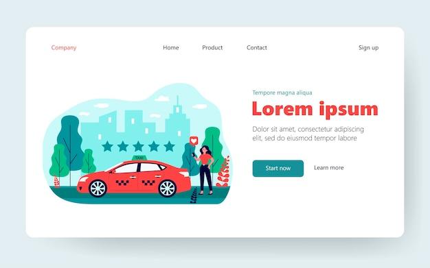 Glückliche frau, die den taxiservice in der app bewertet. auto, stern, flache vektorillustration bewerten. transport- und urbanes lifestyle-konzept für banner, website-design oder landing-webseite