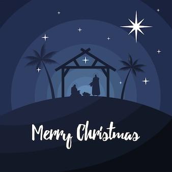 Glückliche frohe weihnachtsbeschriftung mit heiliger familie im stabilen schattenbildvektorillustrationsentwurf
