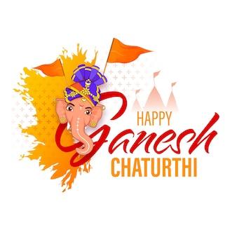 Glückliche ganesh chaturthi schriftart mit lord ganpati gesicht, flaggen, silhouette tempel und gelbem pinseleffekt auf weißem hintergrund.