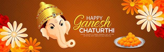 Glückliche ganesh chaturthi-vektorillustration von lord ganesh