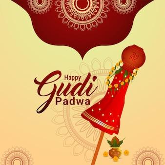 Glückliche gudi padwa feiertagsfestfeier-grußkarte