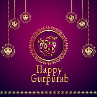 Glückliche gurpurab-karte