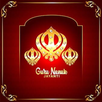 Glückliche guru purab feier grußkarte mit sikh symbol khanda sahib