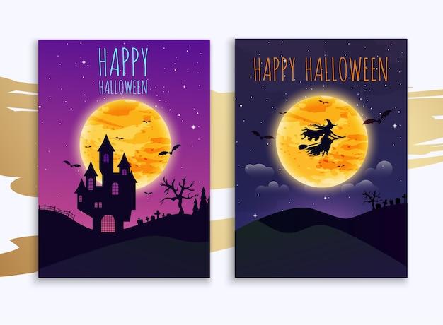 Glückliche halloween-bannerillustration