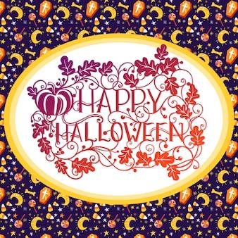 Glückliche halloween-eichenblätter und kürbistypographie