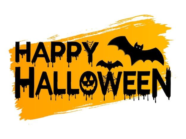 Glückliche halloween-fahne mit aquarellhintergrund