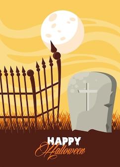 Glückliche halloween-feierkarte mit grab- und zaunszene.