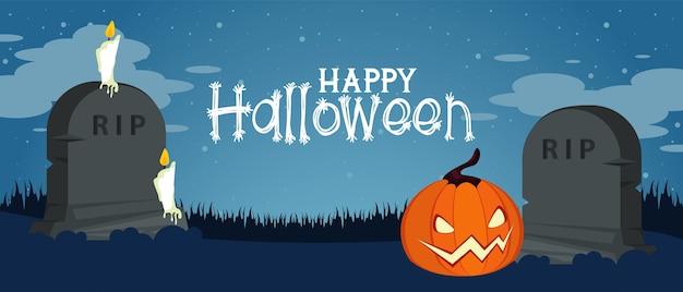 Glückliche halloween-feierkarte mit kürbis im friedhof
