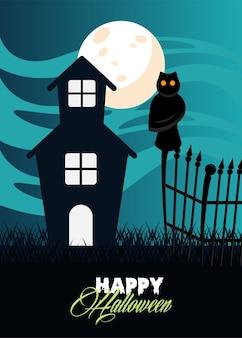 Glückliche halloween-feierkarte mit spukhaus- und eulenszene.