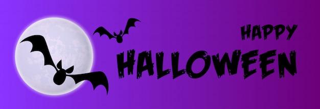 Glückliche halloween-grußkarte mit den schlägern, die am mond fliegen