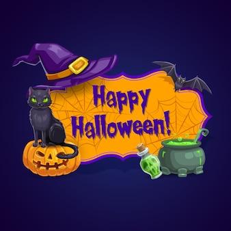 Glückliche halloween-grußkarte mit fledermaus, schwarze katze, die auf kürbislaterne, trank in flasche, hexenhut und kessel sitzt. halloween-feiertagskarikaturplakat mit spinnennetzen, zeichen und gegenständen