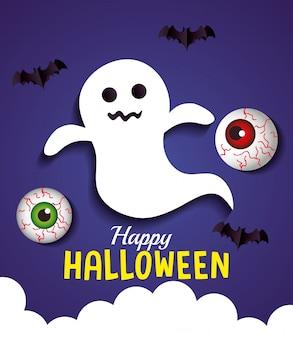 Glückliche halloween-grußkarte, mit geist, augäpfeln und fledermäusen, die im papierschnittstil fliegen