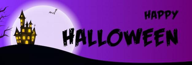 Glückliche halloween-grußkarte mit haus auf purpur