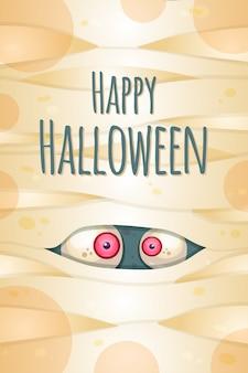 Glückliche halloween-grußkarten-vektorschablone