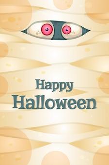 Glückliche halloween-grußkartenvektorschablone