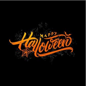 Glückliche halloween-kalligraphie