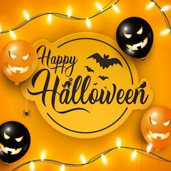 Glückliche halloween-karte oder party einladung mit den schwarzen und orange luftballonen, girlandenlichter auf orange