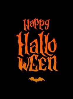 Glückliche halloween-karte, plakat, fahne