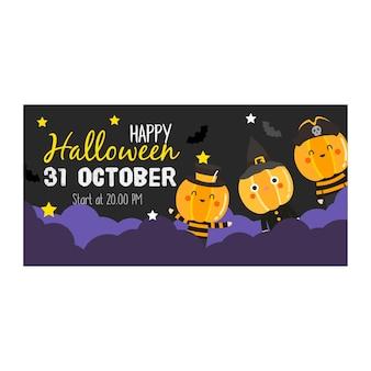 Glückliche halloween-kartenvektorillustration.