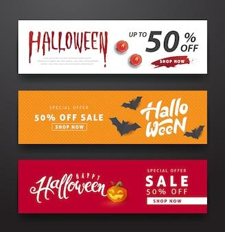 Glückliche halloween-verkaufsfahnen oder partyeinladungshintergrund. vektorillustration