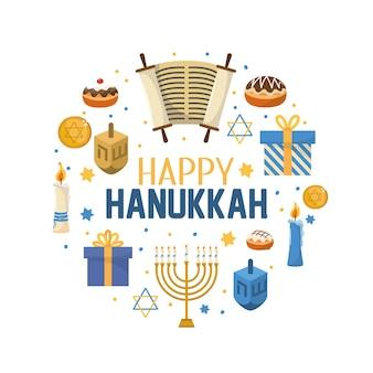 Glückliche hanukkah-dekoration zur traditionellen religion