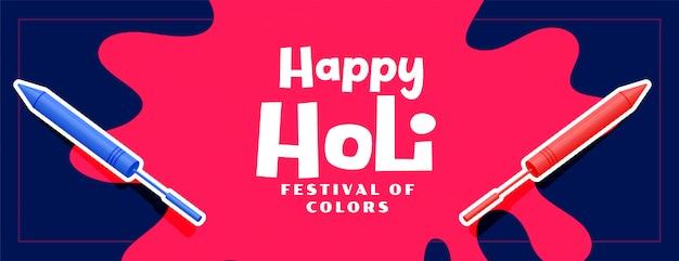 Glückliche holi festivalfahne mit pichkari farbe