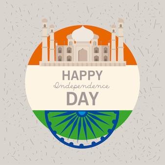 Glückliche indien-unabhängigkeitstagkarte mit taj mahal und ashoka chakra