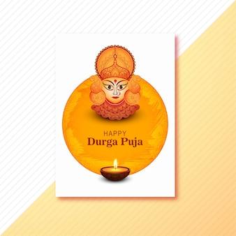 Glückliche indische festivalgrußkarte durga pooja