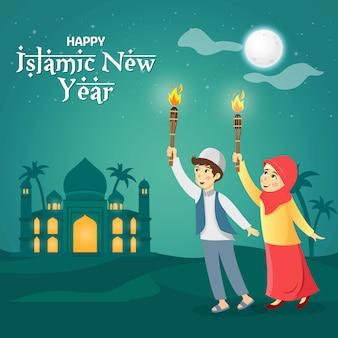 Glückliche islamische neujahrskarte. niedliche muslimische karikaturkinder, die fackel halten, die islamisches neues jahr mit sternen und moschee feiert.