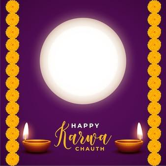 Glückliche karwa chauth festivalkarte mit diya und mond