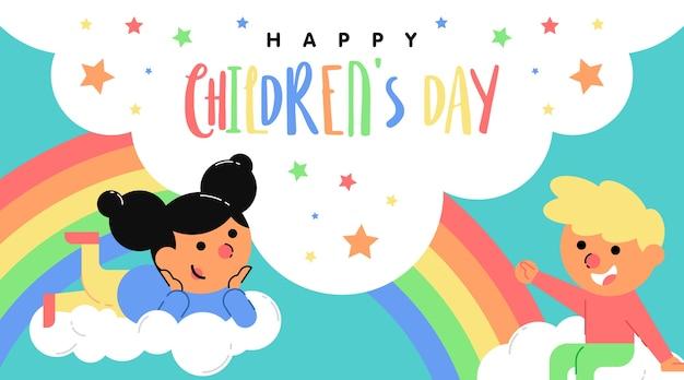 Glückliche kindertag hintergrund illustration