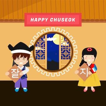 Glückliche kleine kinder mit chuseok tag