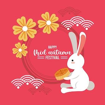 Glückliche mittherbst-beschriftungskarte mit kaninchen und fächern.