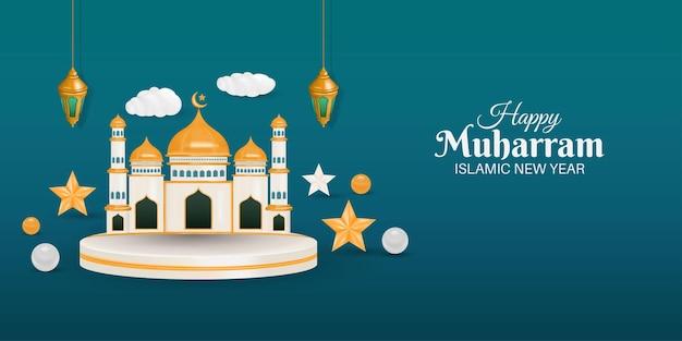 Glückliche muharram-banner-vorlage mit goldener kuppelmoschee 3d-podium sterne laterne und realistische perlen