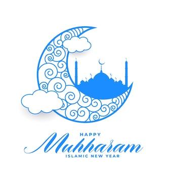 Glückliche muharram-karte mit mond und wolken