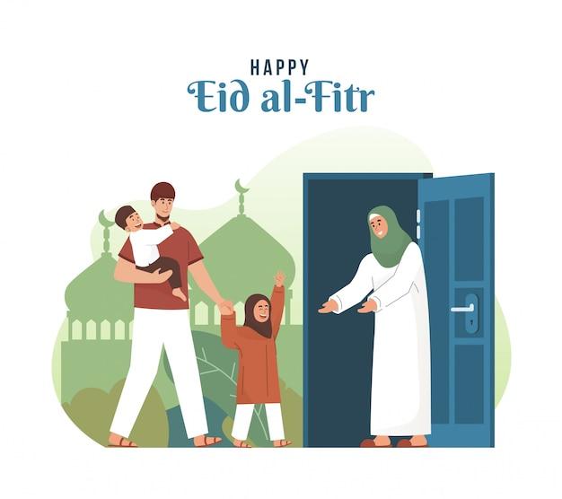 Glückliche muslimische kinder mit ihren eltern. eid mubarak flache zeichentrickfigur abbildung