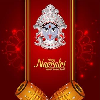 Glückliche navratri-feier-grußkarte