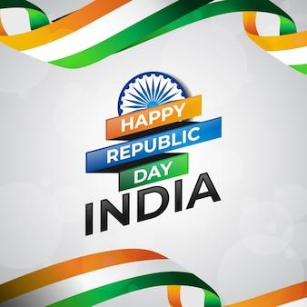 Glückliche plakatillustration des tages der indischen republik